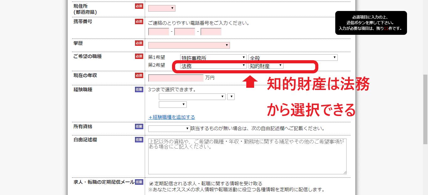 MS-Japanの登録のやり方